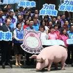 台灣開放萊豬,美國仍不滿意?決策高層:拜登上台一樣會要求開放