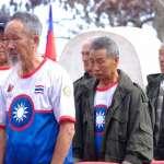 吳斯懷四主張撫卹孤軍,國防部樂觀其成