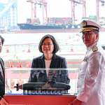 國造潛艦紅區裝備許可取得與否,海軍前後五種版本