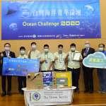2020臺灣海洋青年論壇 鼓勵學子再創台灣模式