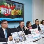 政院遭直擊產「批藍哏圖」 藍委欲罷審預算諷:忙著當網軍所以沒開會