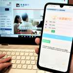 凱基銀攜手台塑網科技  成就更多的台灣隱形冠軍