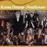 爆紅韓劇《Penthouse》媲美變態版《天空之城》!狗血劇情揭韓國上流社會恐怖黑暗面
