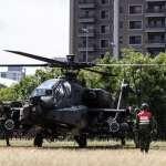 陸航直升機熱掛彈 飛官神祕手勢暗藏國軍戰備驚人SOP