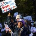 票開了整整兩天,還是不知道美國總統是誰!大選開票龜速,罪魁禍首是誰