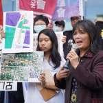 觀點投書:被冷處理的拆遷案─臺南鐵路東移案