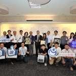 金屬中心連創佳績 國際產業科技地位再升級