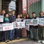 行政院小編做梗圖攻擊在野黨被抓包 藍委控告蘇貞昌瀆職