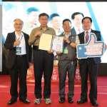 協助學生多元探索與體驗    臺北市教育博覽會世貿開展