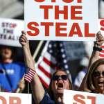 聯邦官員與川普唱反調!國土安全部資安機關拍胸脯:今年大選是「美國史上最安全的選舉」