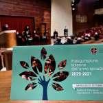 羅馬聖座聖安東尼大學開學典禮:淺談直屬聖座教育部管理的「宗座大學」