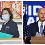 「台灣要美國幫忙卻將拜登講得不好聽!」陳水扁喊話:不能太感情用事