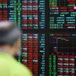 資金動能充沛 10月投信基金規模史上第2高