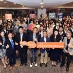 台灣大哥大循環經濟再進階 循環創生、價值重生《企業循環經濟應用實務論壇》
