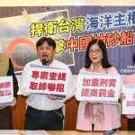 中國抽砂船大增是中共指揮?范雲:如共機消耗海巡量能