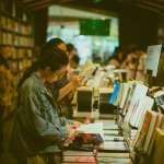 雙11搶客亂象?電商平台推66折超低優惠,20家書店不爽集體歇業一天!博客來回應了