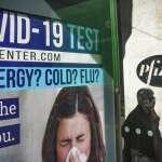 輝瑞新冠疫苗須存放零下70度!接種工作面臨3大挑戰