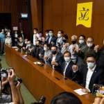 中國尚未恭賀拜登當選,敏感時刻又「取消香港議員資格」 專家:北京或在試探美國