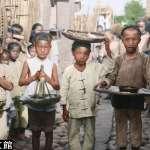 世界時光走廊》晚清台灣稀世影像系列(5):民俗篇(上)