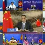 擔心拜登當美國總統重返CPTPP影響領導地位 中國盼11月15日完成簽署RCEP
