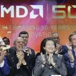 華爾街日報》晶片龍頭只有英特爾?AMD和英偉達藉收購案發起挑戰