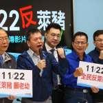 表態支持江啟臣黨主席連任 林為洲曝 「是我建議江要講不選2024」