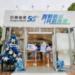 2020新北歡樂耶誕城  中華電信5G有感體體驗不缺席