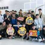 共創產學雙贏!永慶房屋提供大專校院申請企業參訪