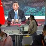 人權組織:瑞士曾簽下秘密協議,讓中國特工入境審訊、遣送異議人士!兩國政府否認