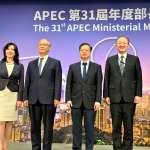 RCEP衝擊》國發會主委龔明鑫:產業已有調適 政務委員鄧振中:CPTPP一有加入程序就會提出申請