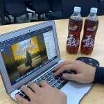 知名飲料品牌推線上遊戲 吸引年輕世代