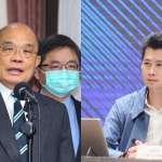 台灣民意基金會民調》萊牛肉麵風暴太傷!蘇貞昌內閣支持暴跌「年初以來最低」
