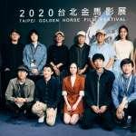 擔綱金馬學院導師 徐漢強與5導演拍片遭遇「一輩子不會碰到的可怕狀況」