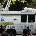 華視新聞替代中天 傳出要求有線電視系統支付一戶3元授權金