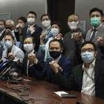 北京粗暴扯下一國兩制最後遮羞布,香港立法會反對派絕跡