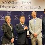 首份澳紐商會報告》澳洲應與台灣簽ECA 建議超前部署組「旅行泡泡」