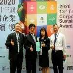 打造企業好幫手 科大獲大學USR永續方案銅獎