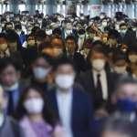2020日本年度漢字》「密」字因這理由打敗「禍」、「病」、「疫」奪冠