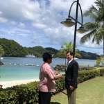制衡中國影響力擴張,美國加大對太平洋島國援助力道