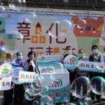 台塑催生「彰化二手玩具物流中心」  打造首屆二手玩具WOW市集