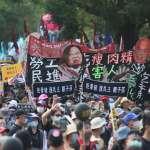 工人秋鬥27年》「美帝」串起左翼秋鬥與右派國民黨