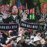 防疫紅利耗光、萊豬核食夾擊 民進黨2022如何翻轉執政縣市的2倍差距?