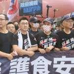 「國民黨再三挫自己銳氣!」陳學聖質疑藍營高層停辦活動讓民氣消褪