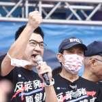 辯論萊豬遭總統府婉拒,江啟臣批蔡英文始作俑者卻迴避