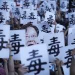 孫慶餘專欄:變質胡閙的「二〇二〇秋鬥」