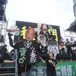 批柯建銘模糊3大民進黨反萊劑「黑歷史」 林濁水嗆:難怪民調重挫