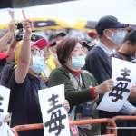吳典蓉專欄:萊豬政策荒腔走板,民進黨就會很慘嗎?
