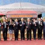 響應政府推動都市更新政策  「華南銀行資訊大樓」暨「華南頂埔科技大樓」新建工程上樑