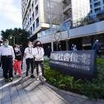 「雖然買不起,至少租得起!」台北明倫社宅26日開放申請