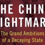 華府中國通卜大年:美國應跟北京說清楚,解放軍攻台即「美台建交」之時